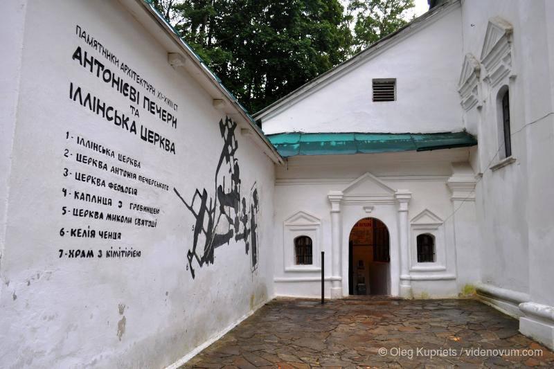 Печери Чернігова