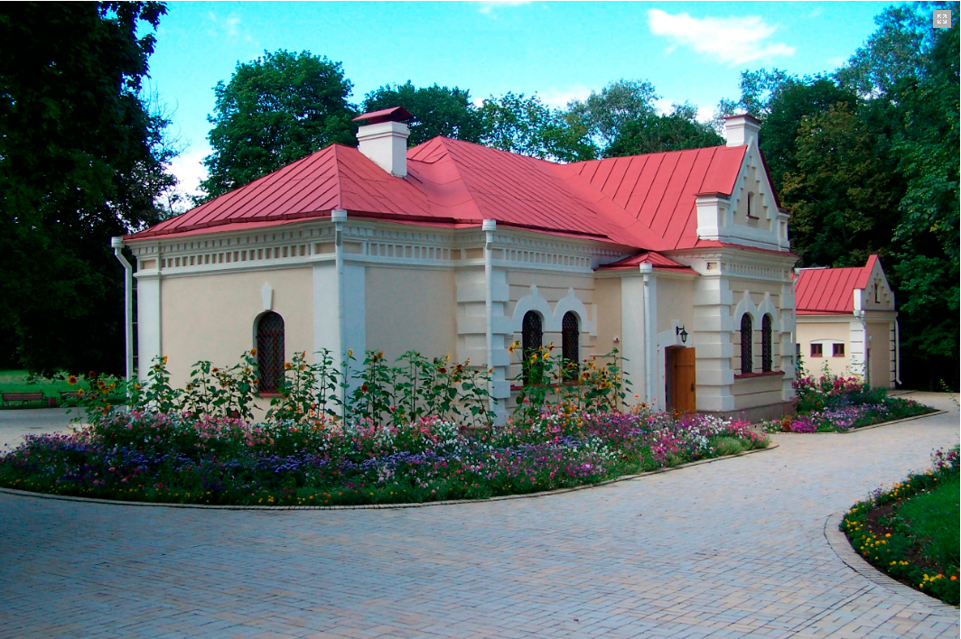 Будинок Генерального суду