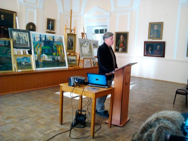 Лекція в музеї