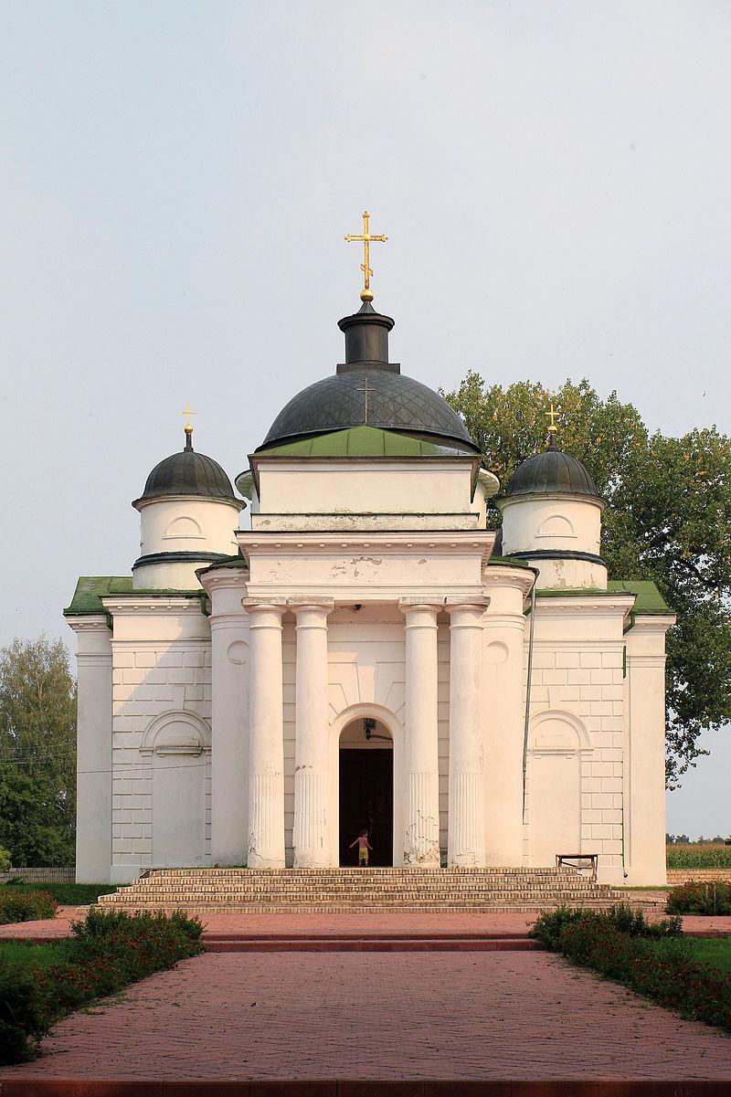 Георгієвська церква