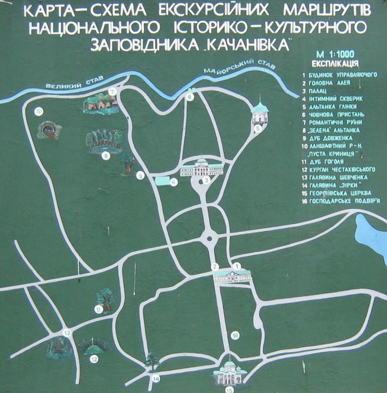 Схема екскурсійних маршрутів