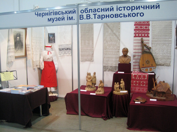 Презентація музею В.В.Тарновського